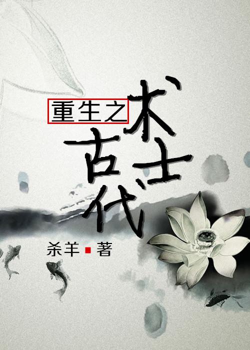倾城之恋:张爱玲小说集