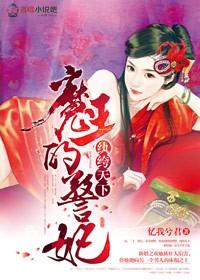 木槿花西月锦绣3