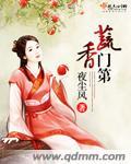 1338阎川白颖